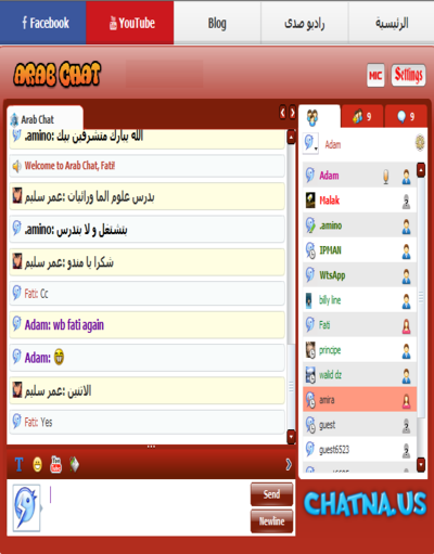Arab chat room online